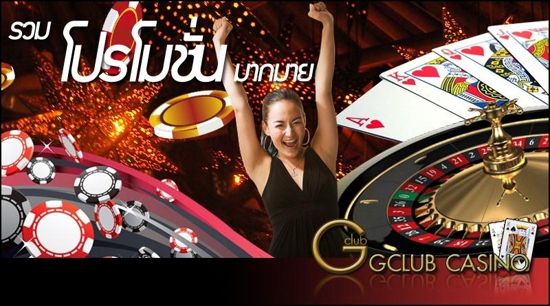 gclub-wehgweh